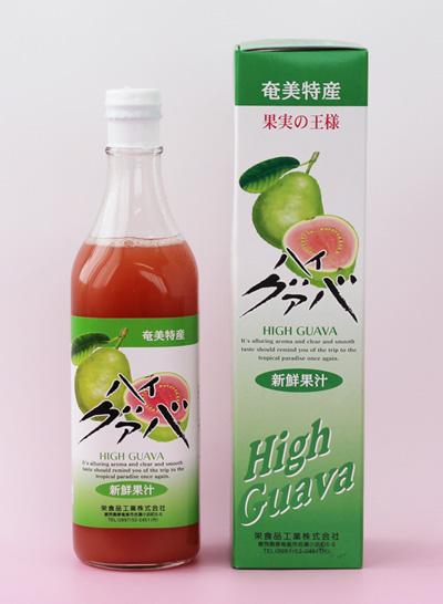 guava400