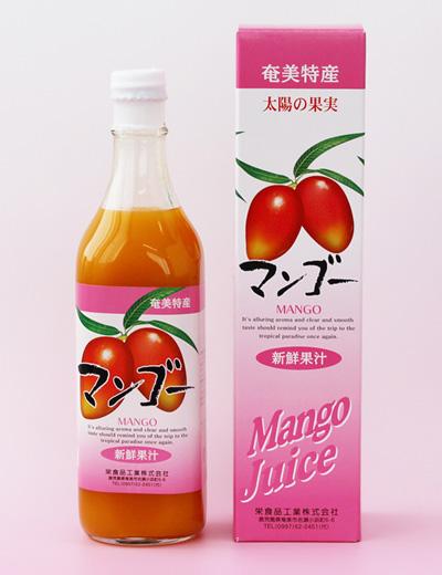mango400