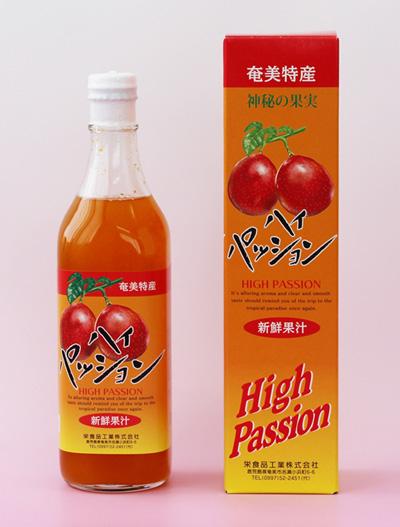 passion400