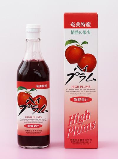 plum400